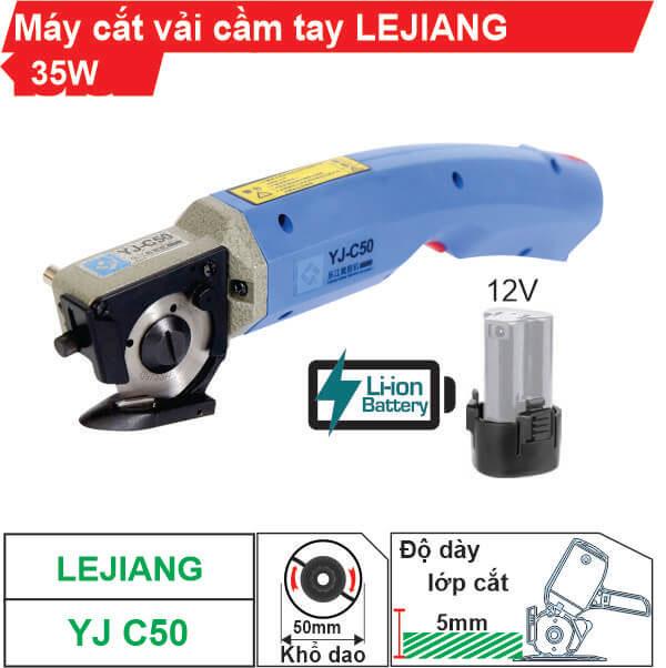 Máy cắt vải cầm tay dùng pin Lejiang YJ-C50