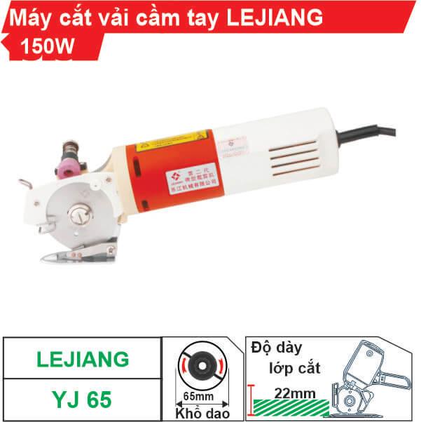 Máy cắt vải cầm tay Lejiang YJ-65