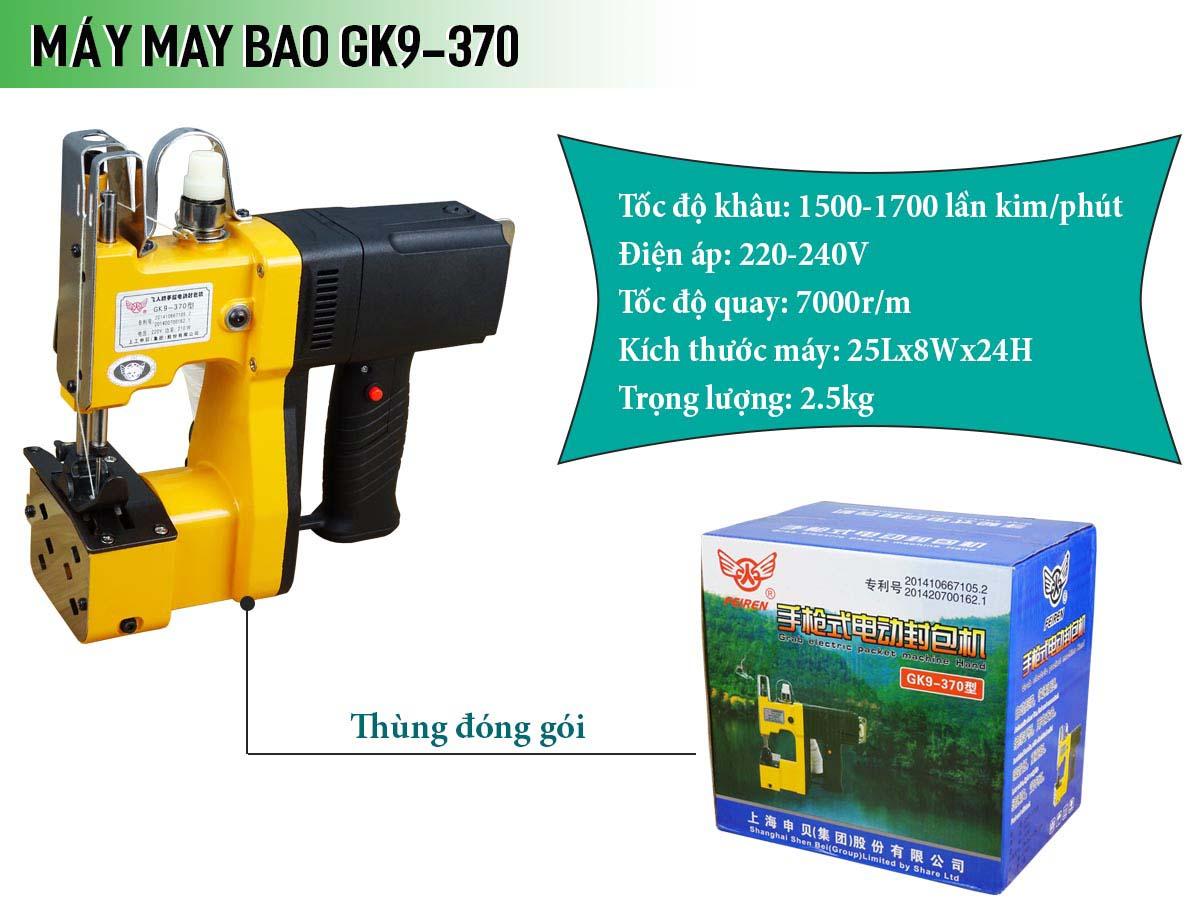 Máy may bao cầm tay Gk9-370