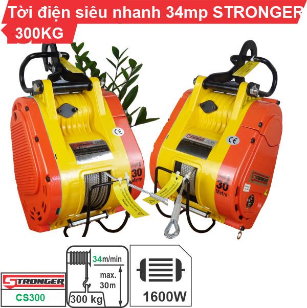 Máy tời điện nhanh 300kg Stronger CS-300