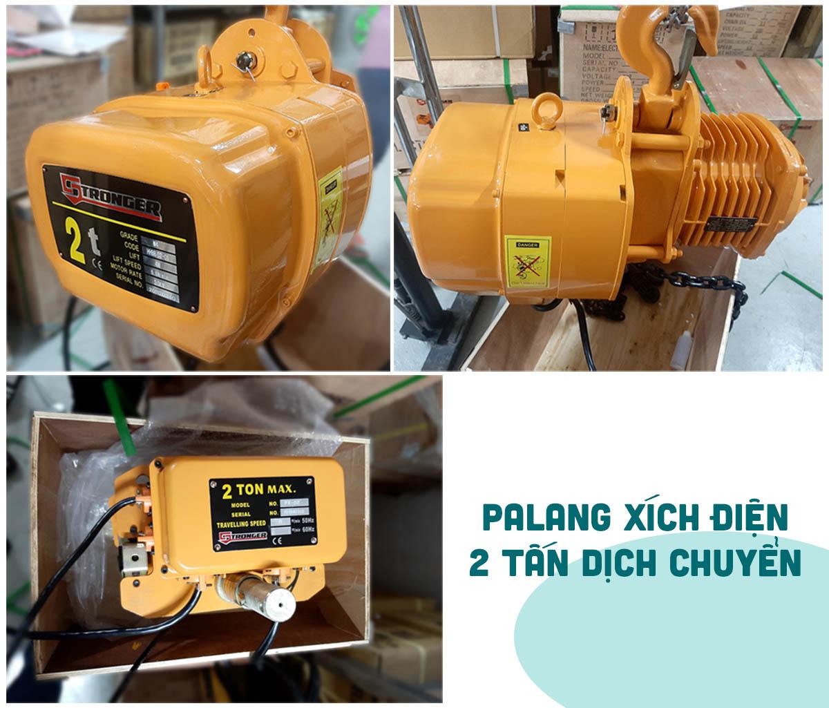 Palang xích điện 2 tấn Stronger dịch chuyển