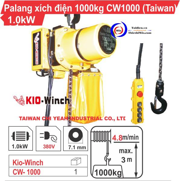 Palang xích điện 1 tấn KIO WINCH (cố định)